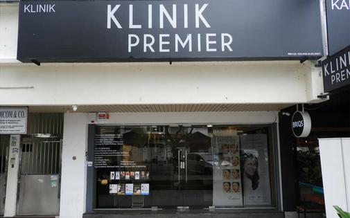 Premier Clinic Bangsar Branch Exterior