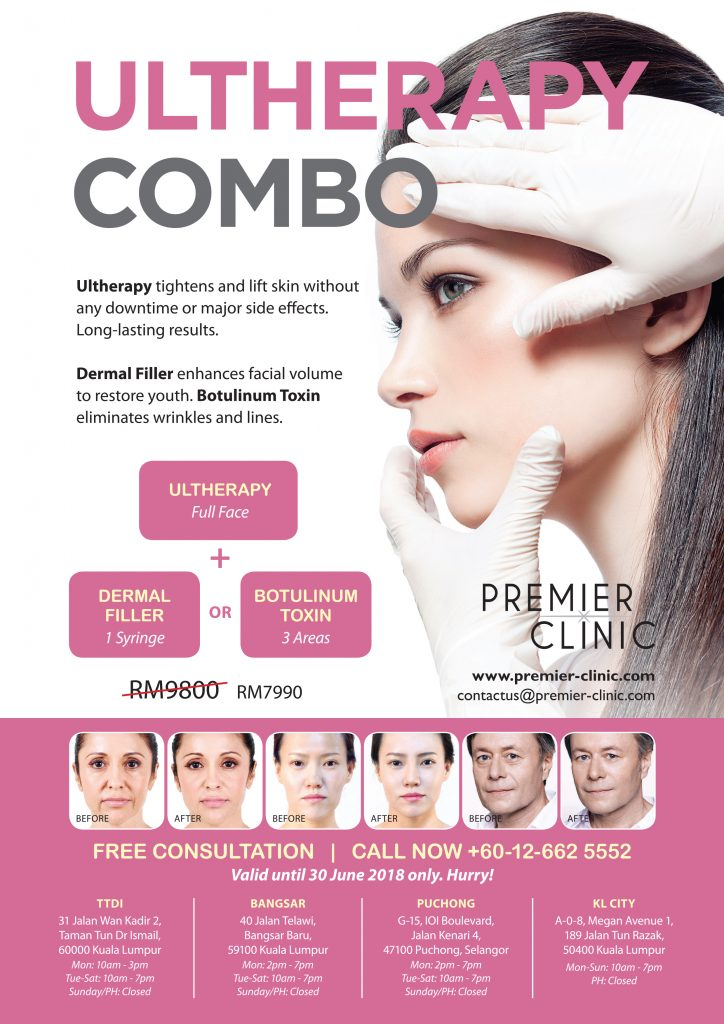 ULTHERAPY COMBO PROMO - Will Face Lift make you look like Robot?