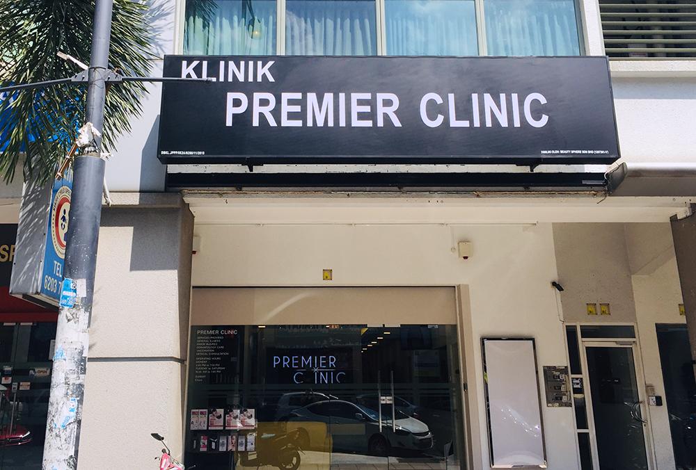 Premier Clinic Mont Kiara